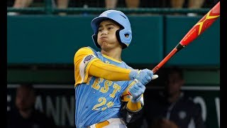 Download 2018 LLWS: The Home Runs Video