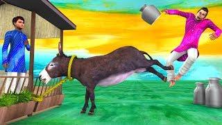 Download लालची दूध वाला को सबक सिखाया Hindi Kahaniya - Hindi Funny Moral Stories - Fairy Tales in Hindi Video