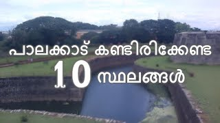 Download Top Ten Places to Visit In Palakkad Video