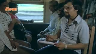 Download Suniye Kahiye Kahiye, Movie - Baton Baton Mein 1979 Video