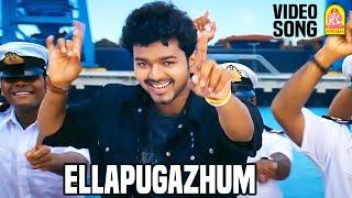 Download Ellapugazhum Song from Azhagiya Tamil Magan Ayngaran HD Quality Video