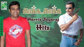 Download Kaakha Kaakha | Tamil Movie Audio Jukebox | Harris Jayaraj Hits Video