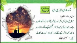 Download Molvi Muhammad Umar (Hazrat Nooh″A.S″-E-Qisa) Video