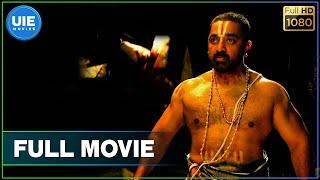 Download Dasavathaaram Tamil Full Movie Video
