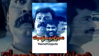 Download Vanathai Pola Video