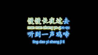 Download 恭喜恭喜 Karaoke Video