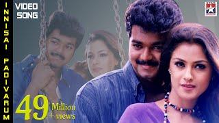 Download Innisai Paadivarum Video Song | Thullatha Manamum Thullum Tamil Movie | Vijay | Simran | SA Rajkumar Video