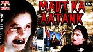 Download Maut Ka Aatank l 2017 l South Indian Movie Dubbed Hindi HD Full Movie Video