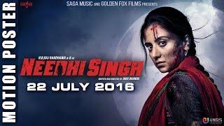 Download NEEDHI SINGH (Motion Poster) ⚫ Kulraj Randhawa ⚫ Latest Punjabi Movie ⚫ 22nd July 2016 ⚫ SagaHits Video