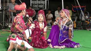 Download भैरुजी को भोपो (Bhairuji Ko Bhopo) Latest Rajasthani Comedy Video