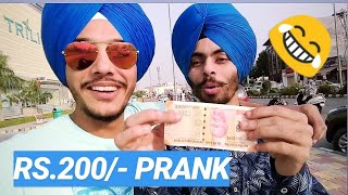 Download Rs 200 💰Prank | BIR RAMGARHIA Video