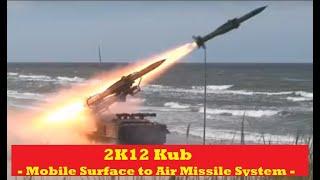 Download [Pecinta Militer] 2K12 Kub - Mobile Surface to Air Missile System Video