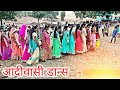 Download Shendhwa Adivasi Barat Me Dance || Aadivasi Baratiyo Ka Dance Video || ViP Parivar Shadi || Video