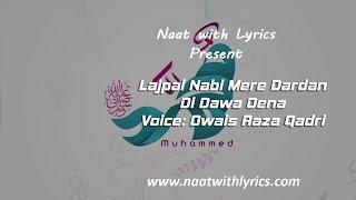 Download Lajpaal Nabi Mere Dardan Di Dawa Dena Naat with Lyrics Voice: Owais Raza Qadri Video