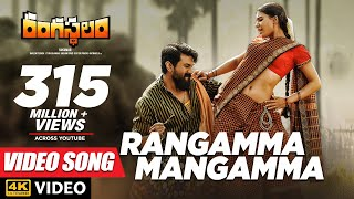 Download Rangamma Mangamma Full Video Song - Rangasthalam Video Songs | Ram Charan, Samantha Video