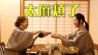 Download 🍻日本人喝酒太麻煩了吧!💢 好倫 好日本#21 Video