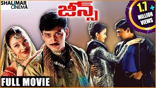 Download Jeans Telugu Full Length Movie || జీన్స్ సినిమా || Prashanth, Aishwarya Rai Video