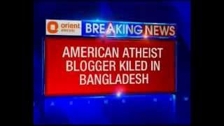 Download Writer and Blogger Avijit Roy hacked to death in Dhaka Video