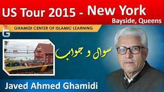 Download Javed Ghamidi USA Tour NewYork Video