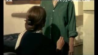 Download 『女鹿』 クロード・シャブロル監督 Video