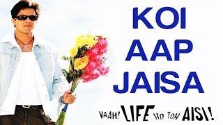 Download Koi Aap Jaisa - Vaah! Life Ho Toh Aisi | Shahid & Amrita | Madhushree, Kunal Ganjawala & Jayesh Video