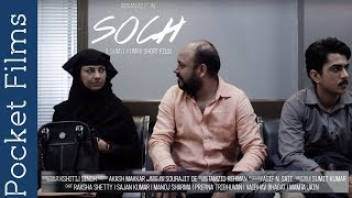 Download Hindi Short Film - Soch(Mindset) - This Man thought life is against him but there comes a Turn Video