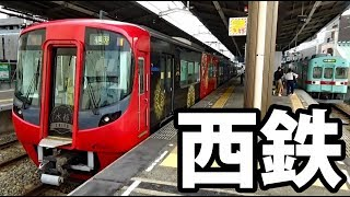 Download 西鉄特急で行く水都柳川【201806九州5】 Video