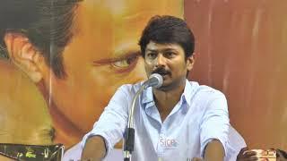 Download Udhayanidhi Stalin Good speech in DMK Public Meeting Video