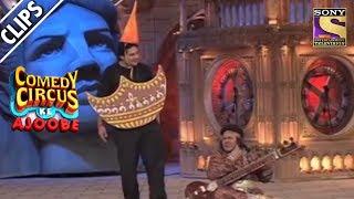 Download Tansen Sudesh Enlightens Krushna & Siddharth | Comedy Circus Ke Ajoobe Video