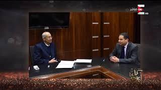 Download كل يوم - أسباب الإبقاء على شريف إسماعيل رئيسا للوزراء رغم مرضه Video