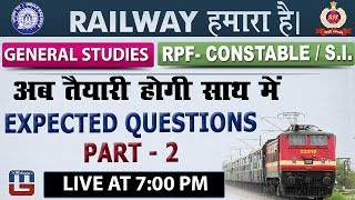Download Expected Questions   Part 2   Railway 2018   RPF   GS   Live at 7:00 PM Video