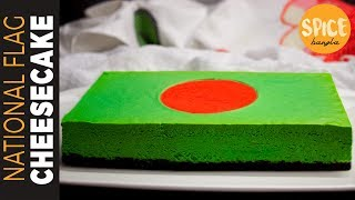 Download নো বেইক চীজকেক | Bangladeshi Flag Cake |No Bake Cheesecake|Cheesecake Video