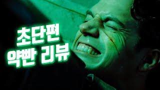 Download 느금마 이름이 뭐고? 배트맨 대 슈퍼맨 Video