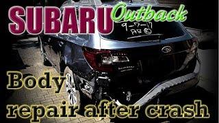 Download Subaru Outback. Body repair. Ремонт кузова. Video