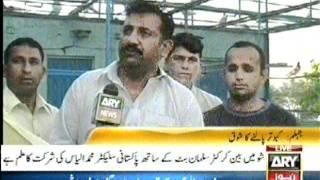 Download kabootar bazi in jhelum 08 06 2011 Video