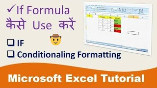 Download How to use if formula in excel with Conditionaling formatting. Video