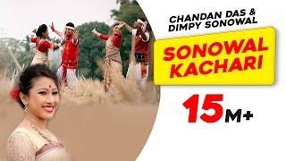 Download Sonowal Kachari | Dimpy Sonowal | Chandan Das | Super Hit Bihu Song 2017 Video