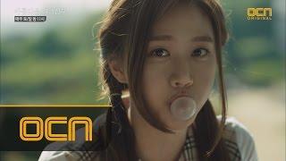 Download 고등학생 김무열-고성희, 복도에서의 ′찌릿찌릿한 눈빛 교환!′ 아름다운 나의신부 5화 Video