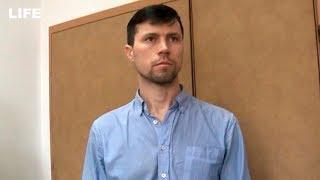 Download ″Выкравший″ детей из шведской семьи Денис Лисов вернулся в Россию Video