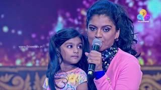 Download Malare Mounama song by Ameya & Jesna Justine - Malayali Veettamma മലയാളി വീട്ടമ്മ Flowers Ep# 47 Video