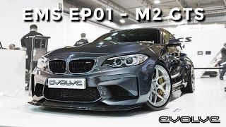 Download Evolve BMW M2 GTS at Essen Show Episode 1 Video
