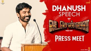 Download VADACHENNAI - Dhanush Speech at Press Meet | Vetri Maaran | Wunderbar Films Video