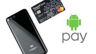 Download Распаковка Xiaomi Mi6 и тест Android Pay Video