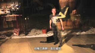 Download McJuggernuggets:瘋狂老爸毀了實況(中文字幕) Video