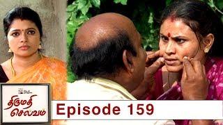 Priyamanaval Episode 1302, 25/04/19 Free Download Video MP4