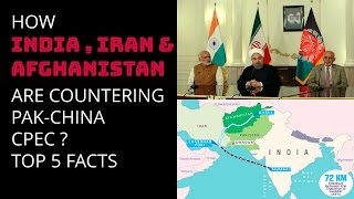 Download HOW INDIA , IRAN & AFGHANISTAN ARE COUNTERING PAK-CHINA CPEC ? TOP 5 FACTS Video