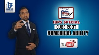 Download GET CUBE ROOT IN 2 SECONDS | NUMERICAL ABILITY | #DIGITALCLASSROOM Video