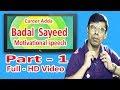 Download Career adda speech of Badal syad Part one Video