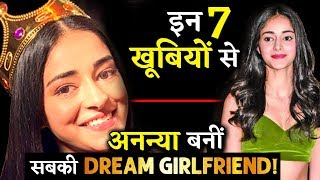 Download These 7 Qualities Of Ananya Panday Make Her Every Boy's Dream Girlfriend! Video