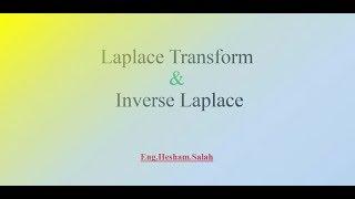 Download Laplace Transform & inverse Laplace transform Video